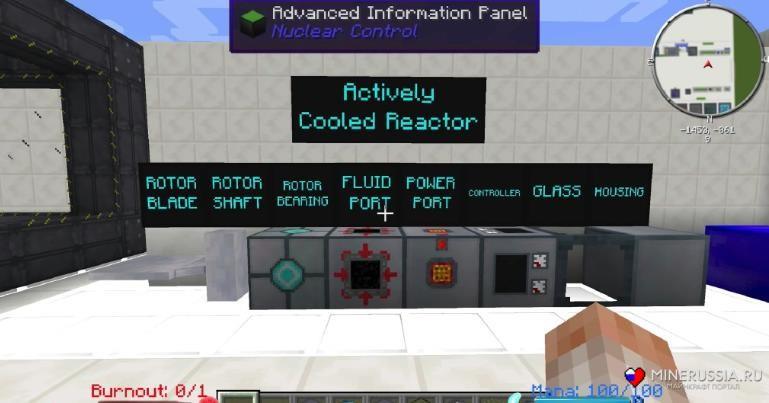 Мод «Big Reactors» - скриншот 13