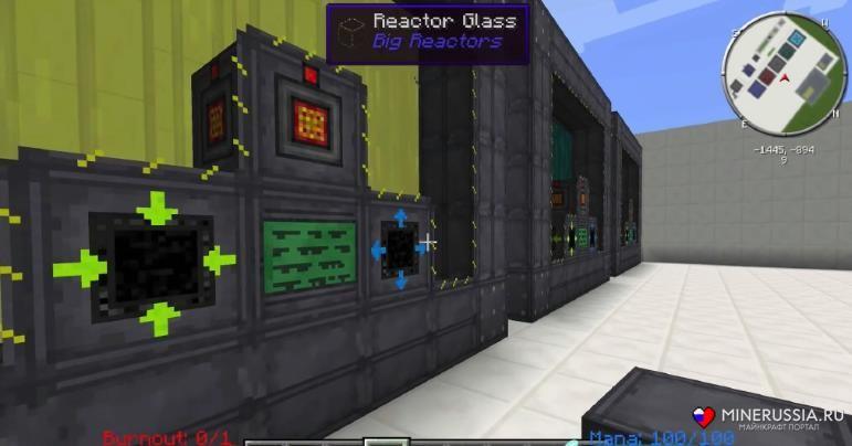 Мод «Big Reactors» - скриншот 10