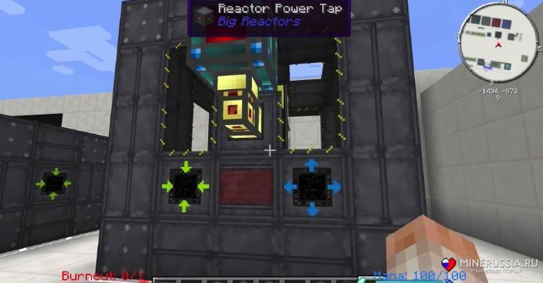 Мод «Big Reactors» - скриншот 8