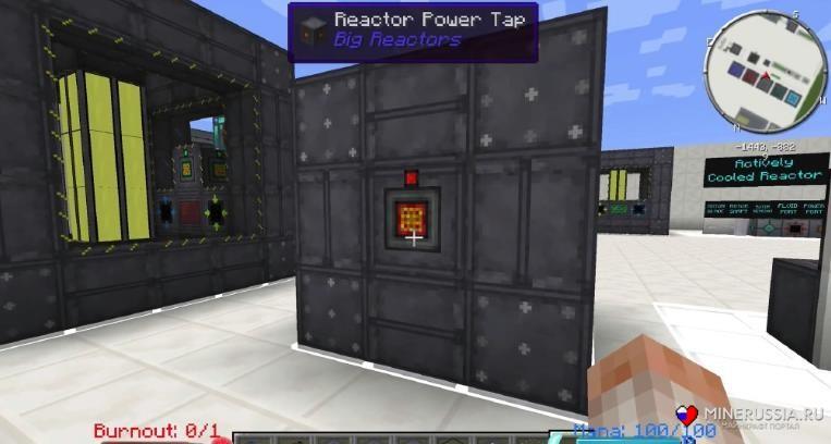 Мод «Big Reactors» - скриншот 6