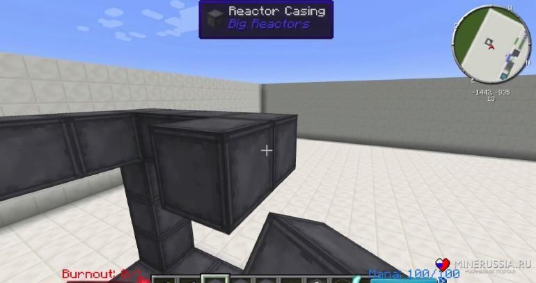 Мод «Big Reactors» - скриншот 4