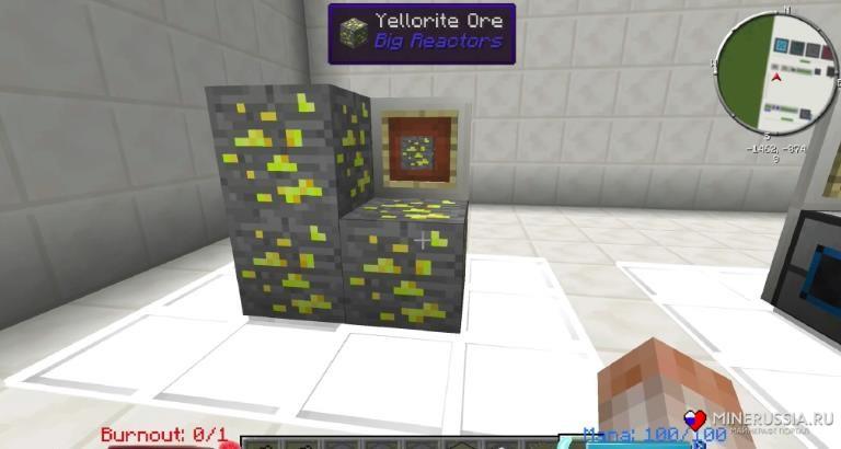Мод «Big Reactors» - скриншот 1