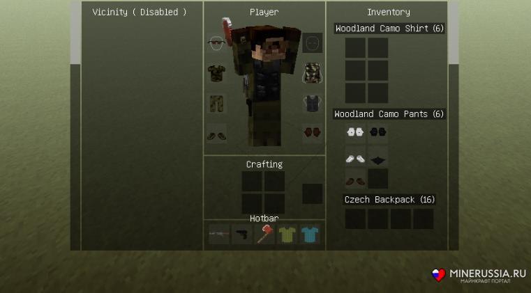 Мод «DayM» - скриншот 3