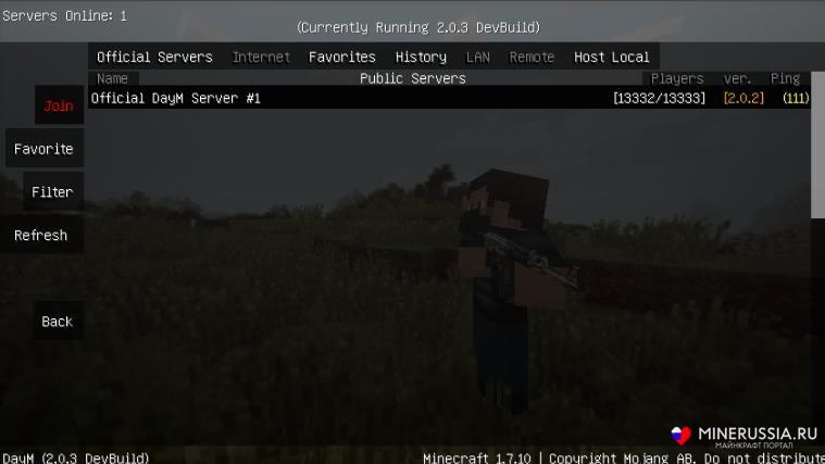 Мод «DayM» - скриншот 2