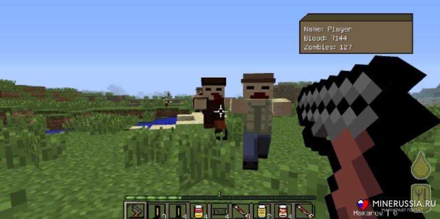 Мод «DayZ» дляМайнкрафт - скриншот 10