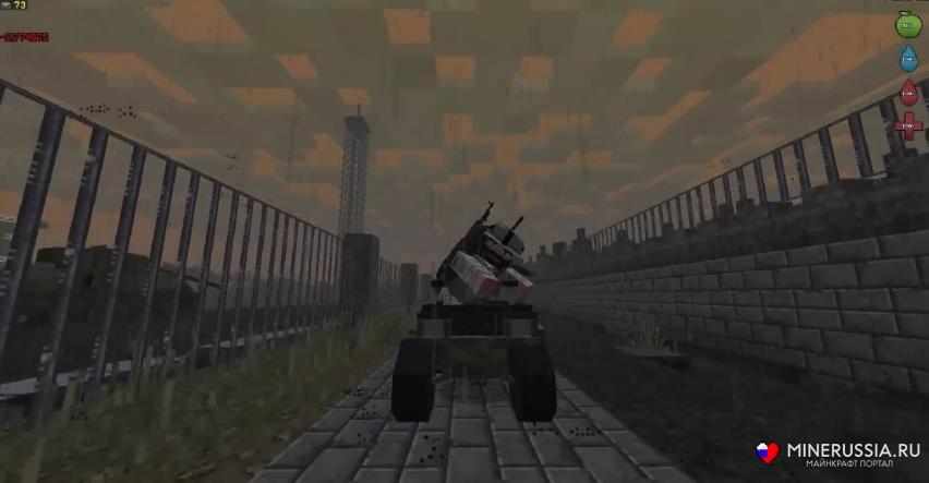 Мод на Зомби Апокалипсис дляМайнкрафт - скриншот 39