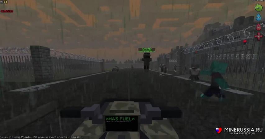 Мод на Зомби Апокалипсис дляМайнкрафт - скриншот 38