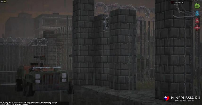 Мод на Зомби Апокалипсис дляМайнкрафт - скриншот 36