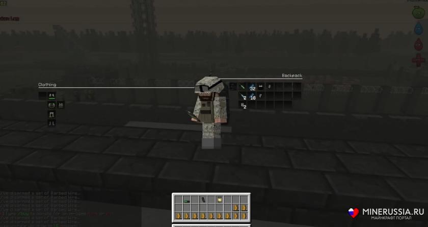 Мод на Зомби Апокалипсис дляМайнкрафт - скриншот 34