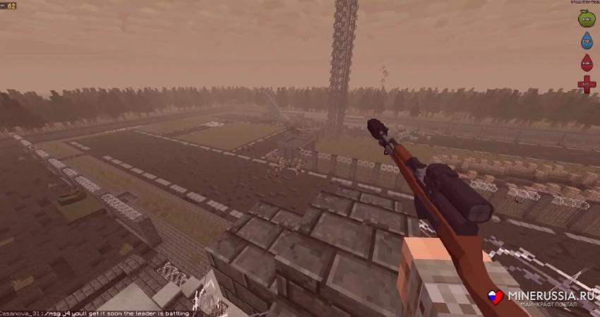 Мод на Зомби Апокалипсис дляМайнкрафт - скриншот 33