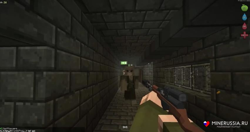 Мод на Зомби Апокалипсис дляМайнкрафт - скриншот 32