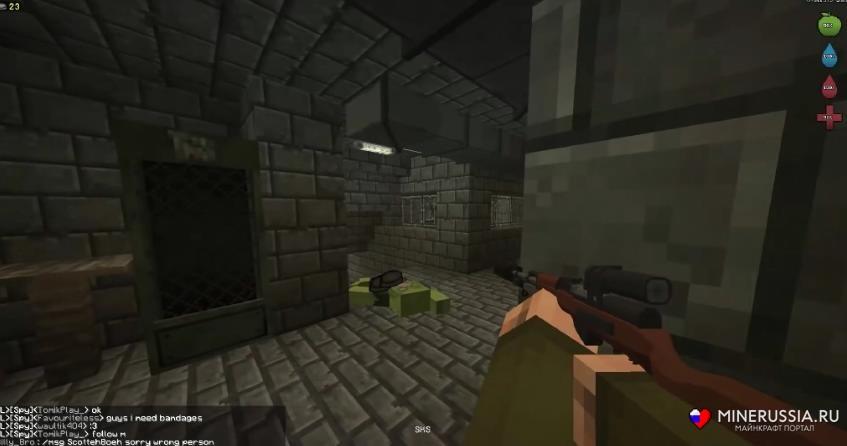 Мод на Зомби Апокалипсис дляМайнкрафт - скриншот 31