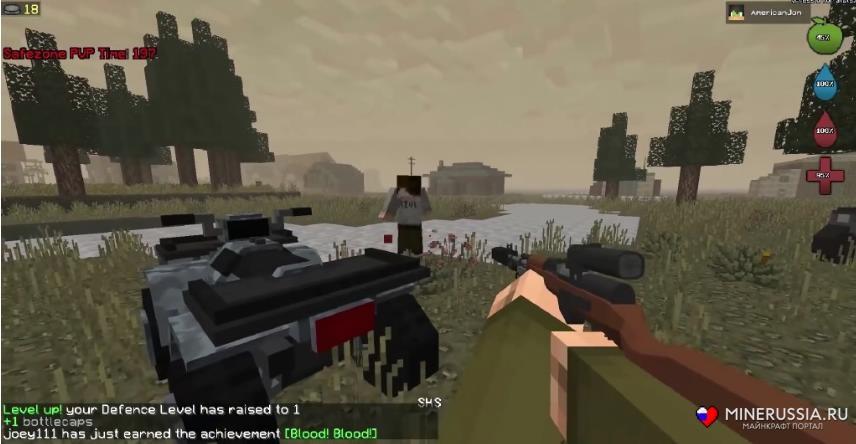 Мод на Зомби Апокалипсис дляМайнкрафт - скриншот 26