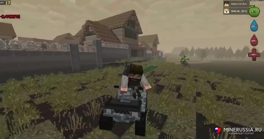 Мод на Зомби Апокалипсис дляМайнкрафт - скриншот 25
