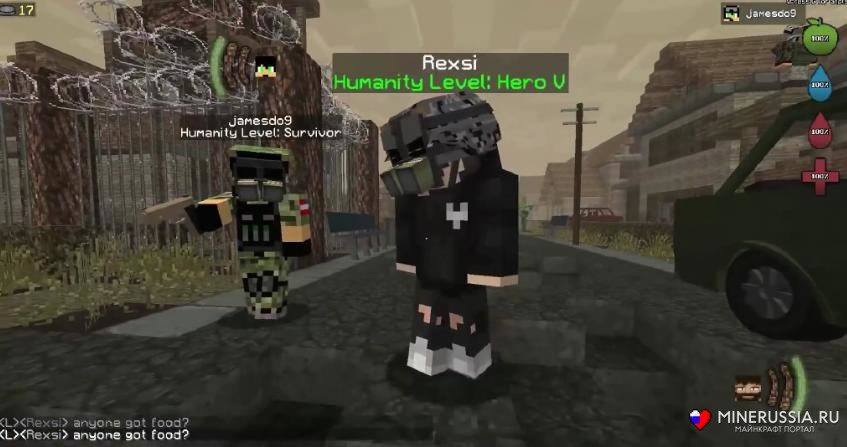 Мод на Зомби Апокалипсис для Майнкрафт
