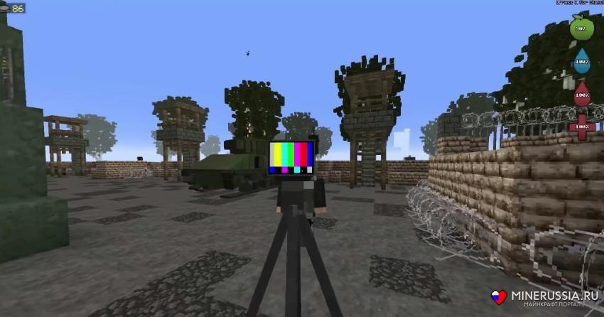 Мод на Зомби Апокалипсис дляМайнкрафт - скриншот 19