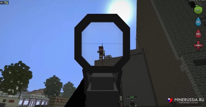 Мод на Зомби Апокалипсис дляМайнкрафт - скриншот 17