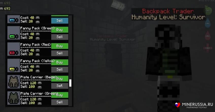 Мод на Зомби Апокалипсис дляМайнкрафт - скриншот 14