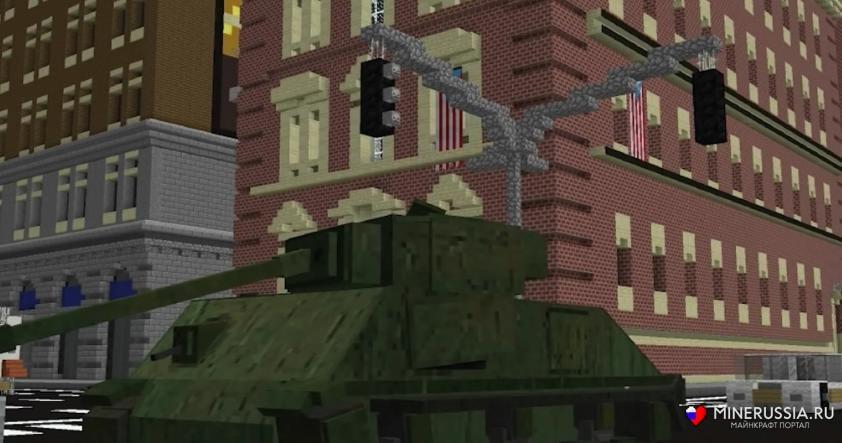 Мод на Зомби Апокалипсис дляМайнкрафт - скриншот 9