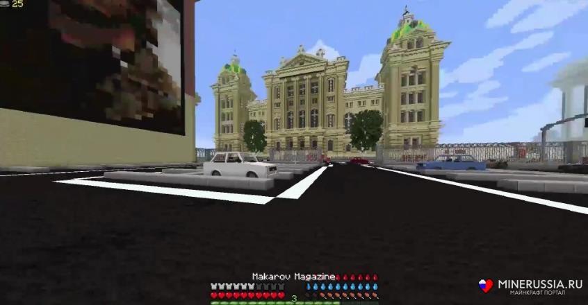 Мод на Зомби Апокалипсис дляМайнкрафт - скриншот 7