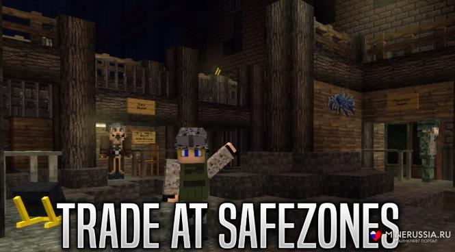 Мод на Зомби Апокалипсис дляМайнкрафт - скриншот 4