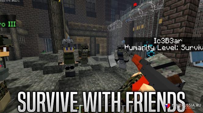 Мод на Зомби Апокалипсис дляМайнкрафт - скриншот 3