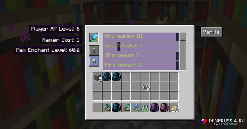 """Мод """"Enchanting Plus"""" для Майнкрафт 1.12.2/1.7.10"""