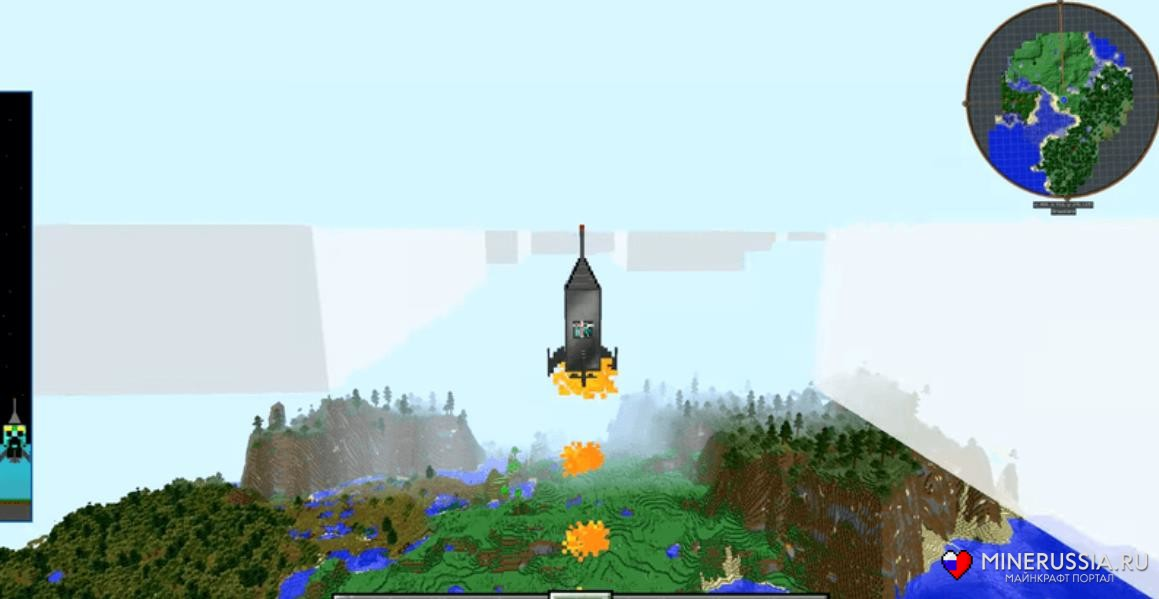 "Мод ""Galacticraft Planets"" для Майнкрафт 1.12.2/1.7.10"