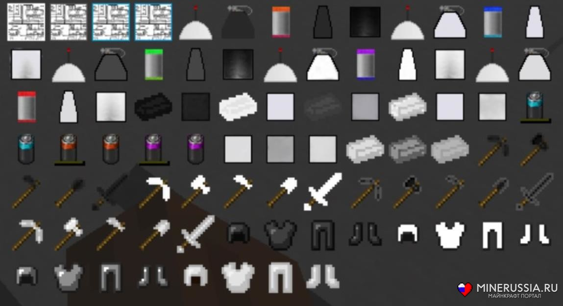 "Мод ""Extra Planets"" для Майнкрафт 1.12.2/1.7.10"