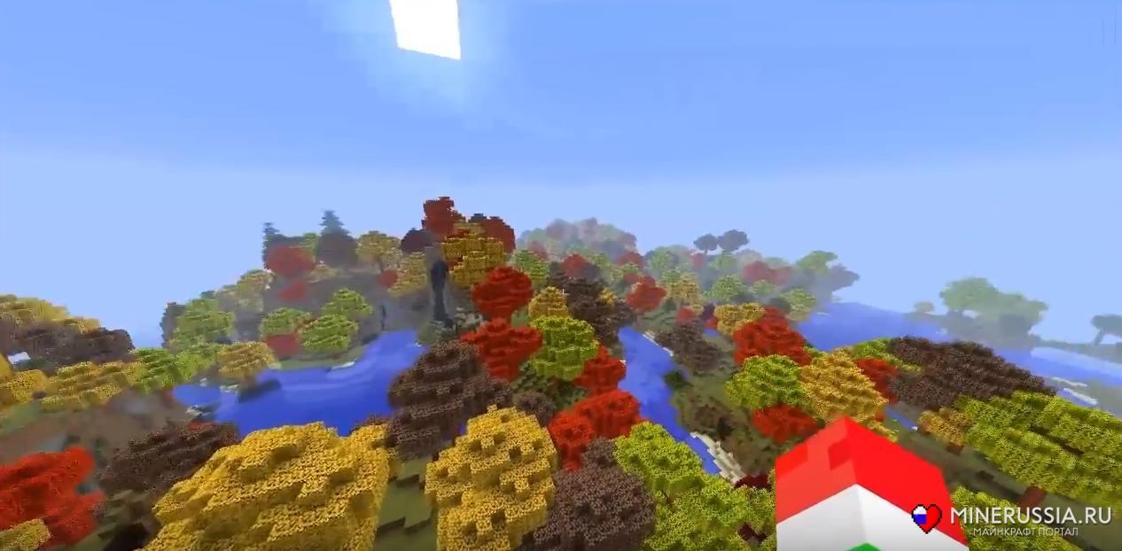 Мод на биомы «ExtrabiomesXL» дляМайнкрафт - скриншот 7