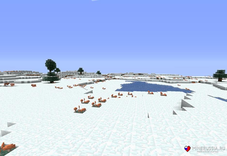 Мод на биомы «ExtrabiomesXL» дляМайнкрафт - скриншот 3
