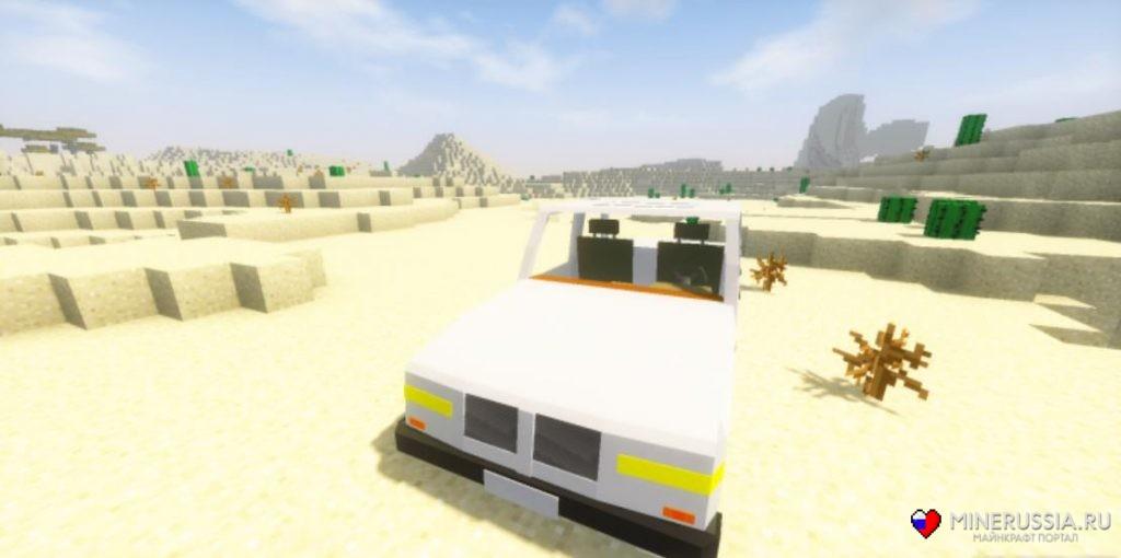 Мод на реалистичные машины «Fex's Vehicle» дляМайнкрафт - скриншот 6