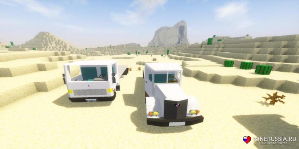 Мод на реалистичные машины «Fex's Vehicle» дляМайнкрафт - скриншот 5