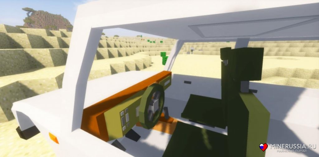 Мод на реалистичные машины «Fex's Vehicle» дляМайнкрафт - скриншот 3