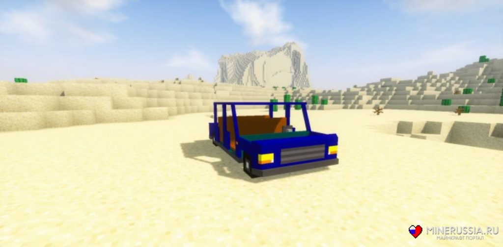 Мод на реалистичные машины «Fex's Vehicle» дляМайнкрафт - скриншот 2