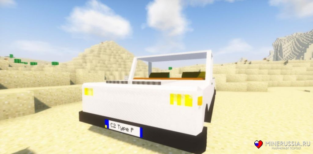 Мод на реалистичные машины «Fex's Vehicle» дляМайнкрафт - скриншот 1