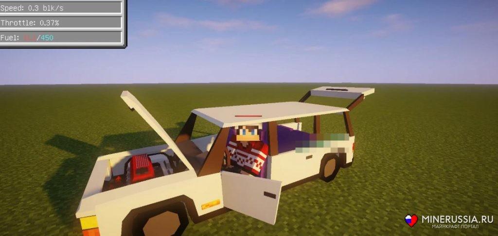 Мод на реалистичные машины «Fex's Vehicle» дляМайнкрафт - скриншот 10