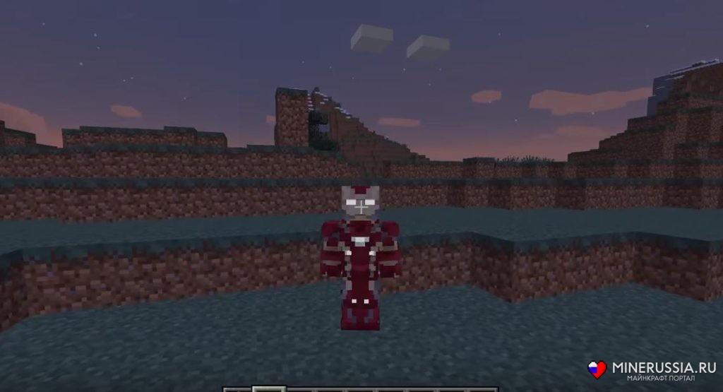 Мод на супергероев «Fisk's Superheroes» дляМайнкрафт - скриншот 12