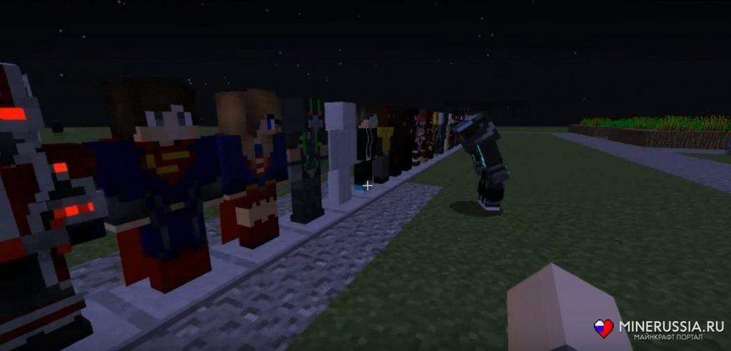 Мод на супергероев «Fisk's Superheroes» дляМайнкрафт - скриншот 5