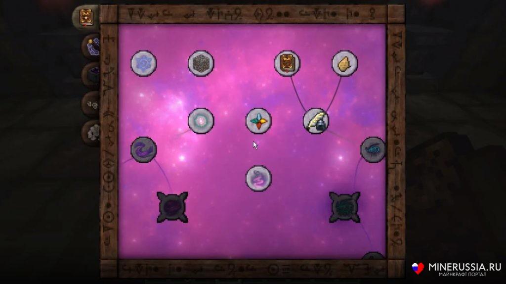 Мод «Thaumcraft» - скриншот 2