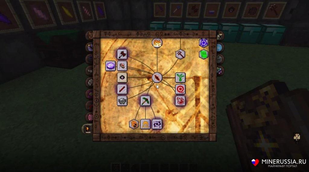 Мод «Forbidden Magic» - скриншот 8