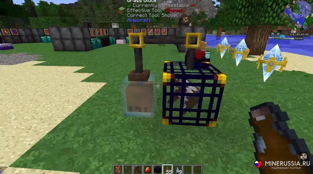 Мод «Forbidden Magic» - скриншот 2