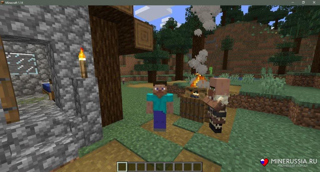 Сид на таёжную деревню в Майнкрафт1.15.1/1.14.4 - скриншот 5