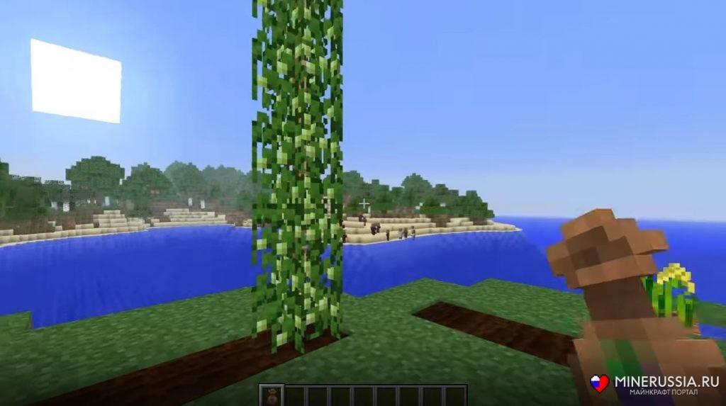 Мод «GrowthCraft» - скриншот 5