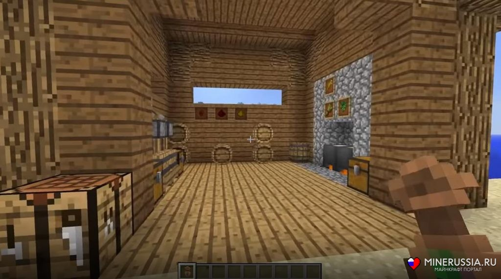 Мод «GrowthCraft» - скриншот 4