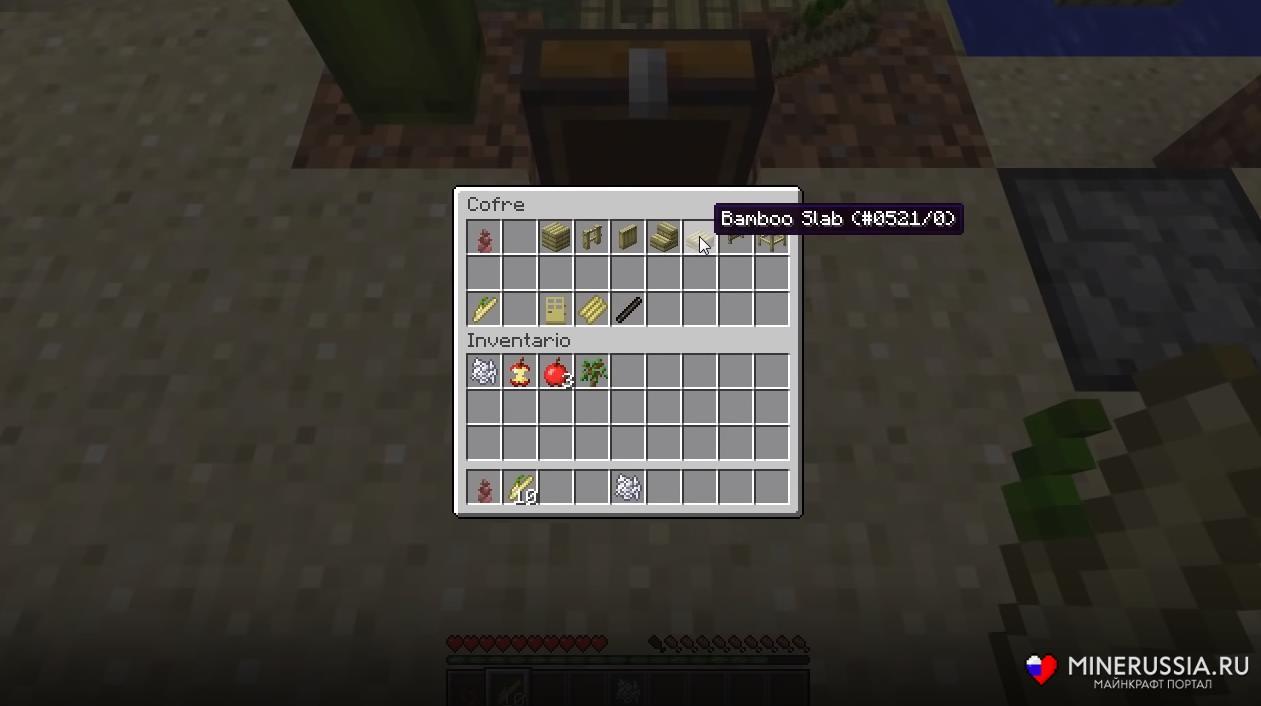 Мод «GrowthCraft» - скриншот 2