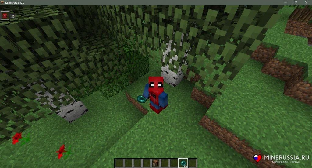 Мод насуперспособности «HeroesExpansion» 1.12.2 - скриншот 8