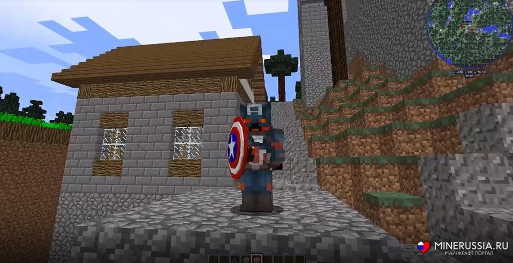 Мод насуперспособности «HeroesExpansion» 1.12.2 - скриншот 7