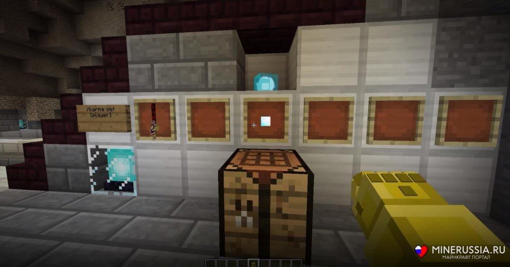 Мод насуперспособности «HeroesExpansion» 1.12.2 - скриншот 2