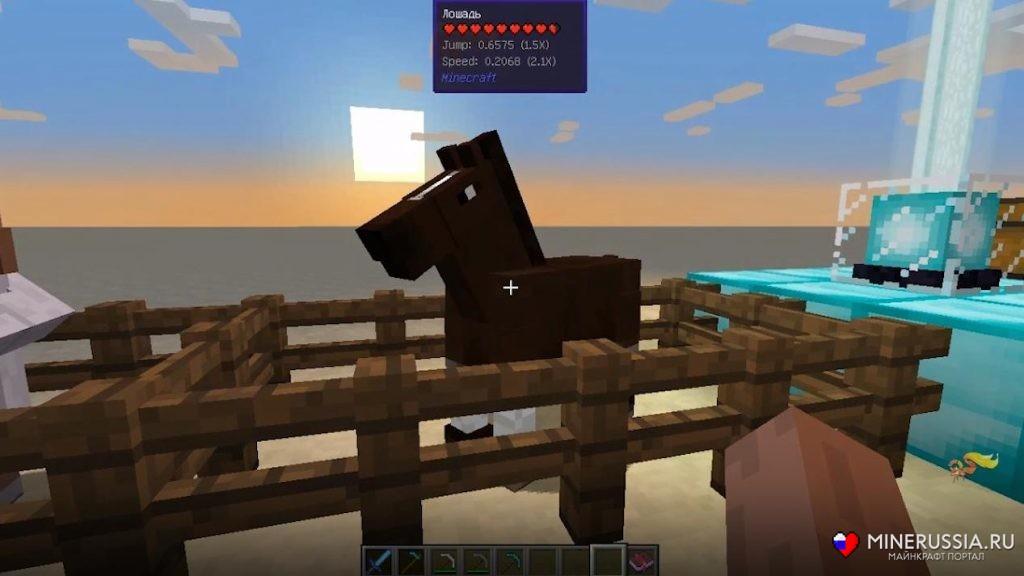 Мод на подсказки «Hwyla»1.12.2/1.7.10 - скриншот 3